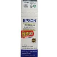 原装正品 爱普生 Epson T6721黑色墨水 T6721原装黑色墨盒 适用L101 L201 L111 L211 L301 L351 L353 L551一体机