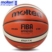 专柜正品 摩腾篮球 Molten GG7X 7号篮球 优质PU篮球
