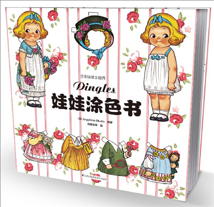 中国梦主题绘画彩铅