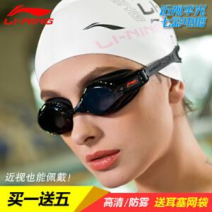LI-NING/李宁 高清防雾泳镜 时尚炫酷防水游泳眼镜 平光无度数男女通用多色可选LSJL668