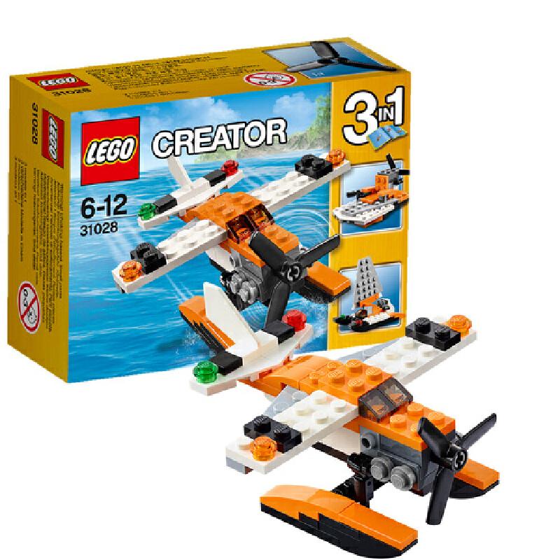 水上飞机 积木拼插儿童益智玩具