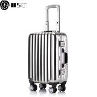 【全国包邮】 USO20寸铝镁合金 USO铝镁合金U6988可登机 人士必备拉杆箱 机箱行 李箱 托运箱