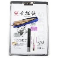 (满100减50)创意文具初学素描工具马可7件套装12支素描铅笔+炭笔+橡皮+速写板+素描纸素描 铅笔套装