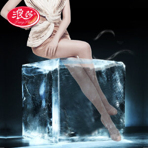 浪莎丝袜  女士超薄款丝袜包芯丝冰冻凉感娟感觉加档连裤袜子 10条