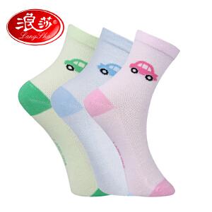 浪莎袜子 儿童精梳棉小汽车棉袜 可爱儿童袜 学生袜 男生袜 女生袜  【儿童节礼品】