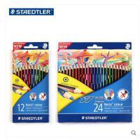 德国施德楼185油性彩铅 12色24色绘画涂鸦可擦环保彩色绘图铅笔