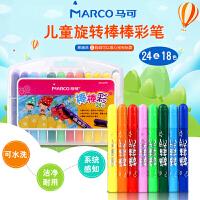 开学必备文具 晨光文具  美新XGR640L1 0.35 水笔笔芯 签字笔笔芯