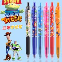 日本Pentel/派通速干中性笔BL27 派通水笔0.7mm 派通中性笔签字笔