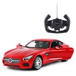 星辉车模 1:14奔驰AMG GT充电遥控车漂移 遥控双开门 儿童玩具汽车礼物74060