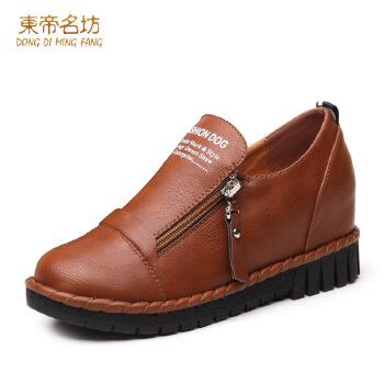 东帝名坊2016秋季新款单鞋 圆头拉链套脚时尚小皮鞋深口舒适女鞋