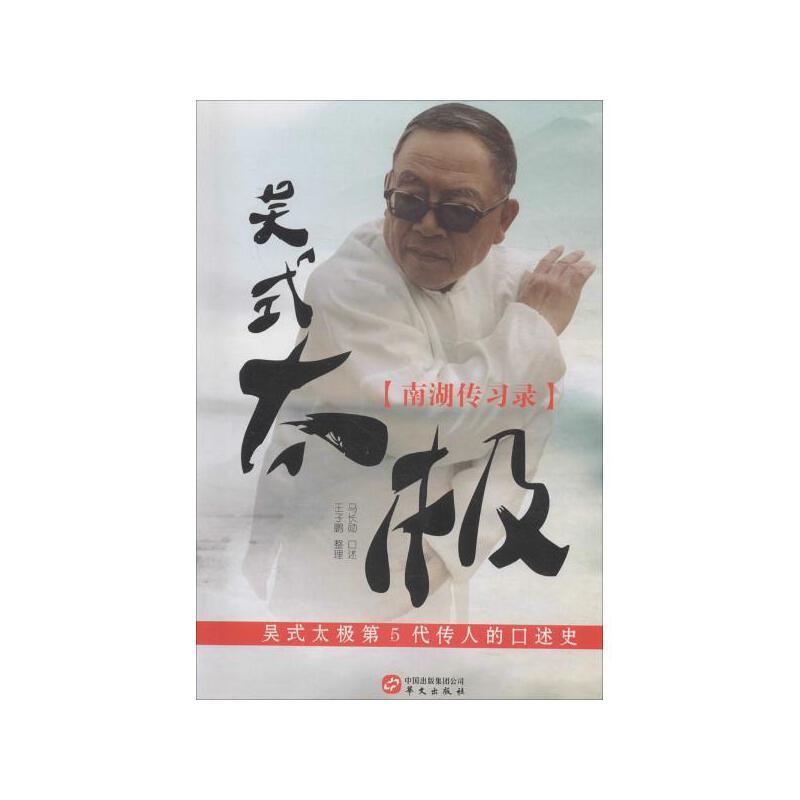 王子鹏简介_