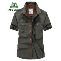 战地吉普AFS JEEP夏季短袖衬衫男 男装纯棉翻领大码半袖衬衣 男士简约休闲工装衬衫