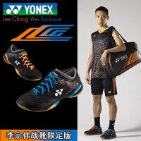 新款正品yonex/尤尼克斯羽毛球鞋 SHB-102LTD 男女款运动鞋 碳素板 减震 耐磨