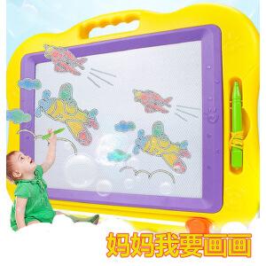 琪趣44CM大号彩色磁性画板 4色早教益智儿童写字板