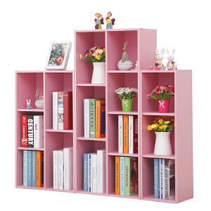 【限量抢购】美达斯 书柜 儿童书架 简约学生书柜 自由组合彩色时尚格子柜书橱 收纳柜 置物架子