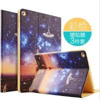 韩版彩绘苹果iPad Air 2 新款iPad mini4 mini2 iPad Pro 9.7休眠保护套 iPad保护壳 iPad mini保护套【赠贴膜3件套】