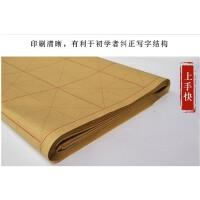 好吉森鹤/北京线上50元包邮/塑钢边相框 宽边挂框/16寸挂框画框/大号相框(A3尺寸内纸)---------1个+送品6503