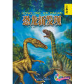 恐龙新发现·三叠纪(附光盘)