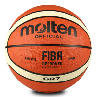 专柜正品 Molten/摩腾篮球 GR7室外用球 泰国产 耐磨