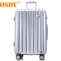【可礼品卡支付】24寸 OSDY品牌 A40 静音万向轮拉杆箱 旅行箱 行李箱 ABS+PC 镜面密码锁 托运箱