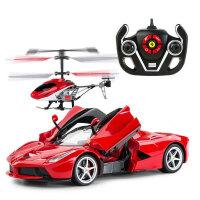 星辉车模 充电遥控飞机男孩儿童耐摔直升机1:14法拉利遥控车套装 50120-14