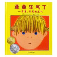 正版启发绘本 美国凯迪克大奖 菲菲生气了--非常非常的生气(精) 情商教育绘本0-3-4-5-6-7岁幼儿童绘本故事书经典版 大中小班兴复