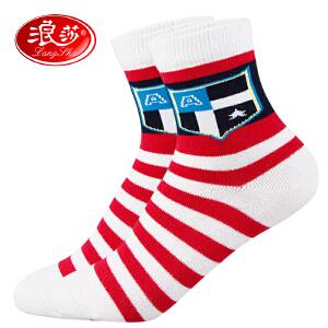 【6双装】浪莎学生袜子男短袜中筒棉袜儿童棉袜男大童10岁以上青少年运动袜