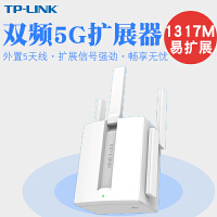 TP-link TL-WR2041+(高端白) 450M触屏无线路由器,450M无线路由器,三天线超强信号安全上网功能