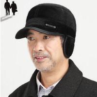 中年帽子老人护耳帽鸭舌帽冬款保暖男士冬帽 秋冬季中老年人爸爸帽生日礼物圣诞