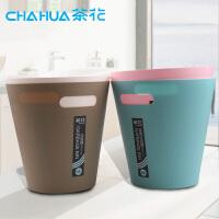茶花 塑料极简垃圾桶 时尚创意无盖椭圆收纳桶