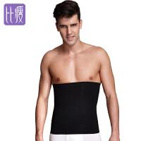 比瘦收腹带男束身束腰带塑身衣腰封无痕塑腰带束腹带收肚子腹带男  BB015