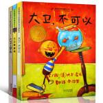 大卫 ・ 香农系列(全3册)