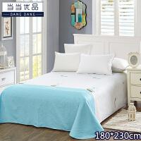 当当优品 纯棉斜纹床上用品 床单180*230cm 波尔尼(蓝)