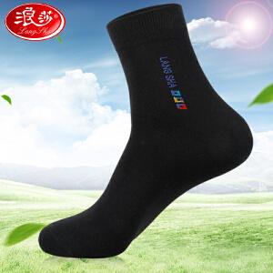 6双装浪莎袜子男 四季纯棉短袜四季 中筒袜男士防臭薄款短筒棉袜