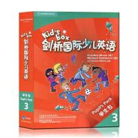 剑桥国际少儿英语学生包3 点读版外研社幼儿园少儿英语培训班教材 三 学生用书 KID'S BOX 少儿英