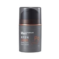 [当当自营] Mentholatum曼秀雷敦 多效活肤面霜 50g
