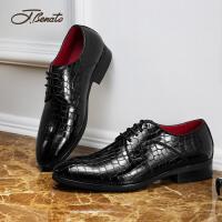 宾度男鞋新品婚鞋漆皮系带男士皮鞋商务正装鞋男英伦潮鞋