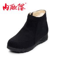 内联升女棉鞋女式羊绒面半羊毛里拉锁棉靴鞋 老北京布鞋 6456C