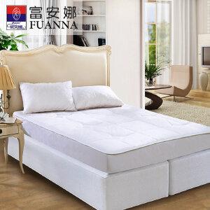 [当当自营]富安娜床垫床笠款羽绒保暖保护垫 羽绒臻暖保护床垫 白色 120*200
