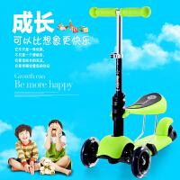 儿童三轮踏板车 可折叠闪光轮滑板车 踏板车 多功能滑滑车活力车 儿童玩具