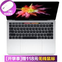 苹果Apple MacBook Pro 13.3英寸笔记本电脑(Multi-Touch Bar/i5/8GB/256GB/512GB)(MPXV2CH/A MPXX2CH/A MPXW2CH/A MPXY2CH/A)【赠键盘膜+屏幕膜】