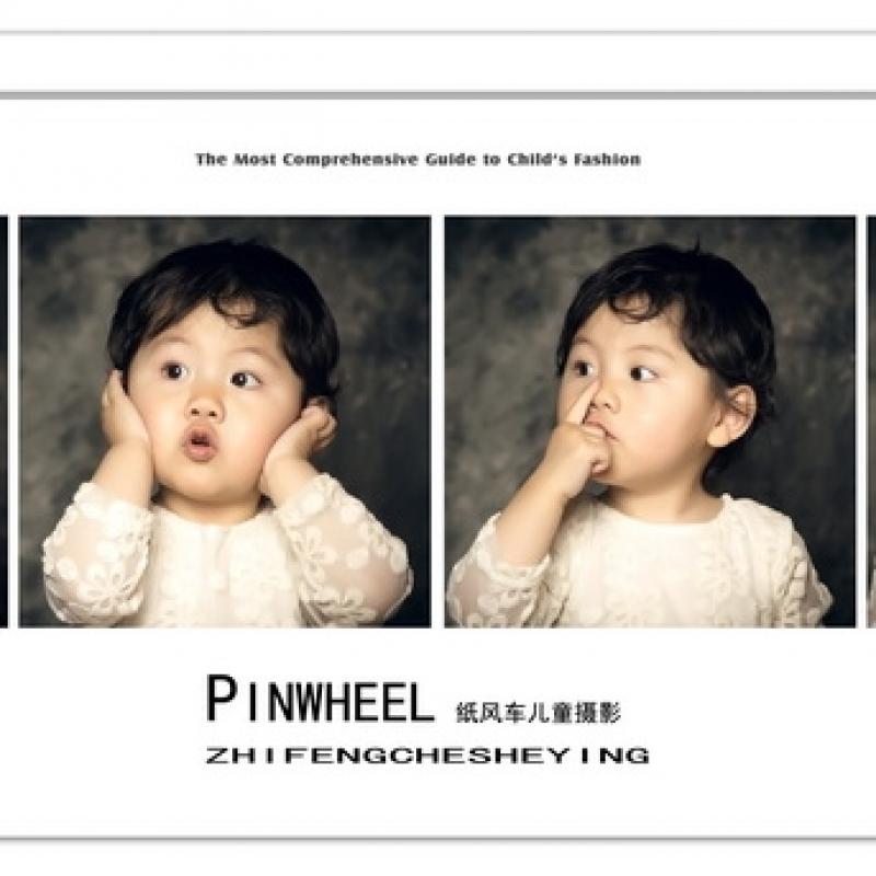 16x16寸花边明兰挂件1款 40寸宝宝明星海报1款.