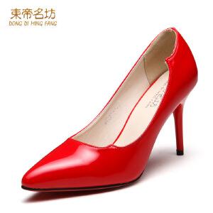 东帝名坊新款时尚尖头浅口漆皮细跟高跟女鞋