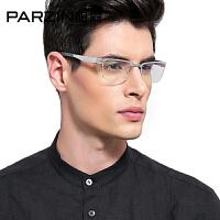 帕森男士环保不锈钢眼镜架钢片眼镜架商务简约眼镜框可配近视3322