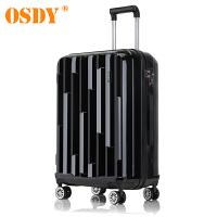 【可礼品卡支付】OSDY 行李箱A45-20寸24寸28寸 旅行箱登机箱