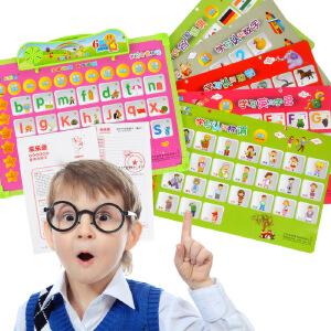 橙爱玩具 儿童启蒙挂板 发声学习卡片 识字挂图 早教益智有声挂图画板