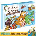 傲游猫英语互动发声词典(3-6岁)