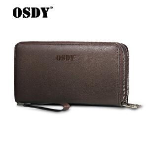 OSDY品牌男士钱包 长款手拿包   充电钱包
