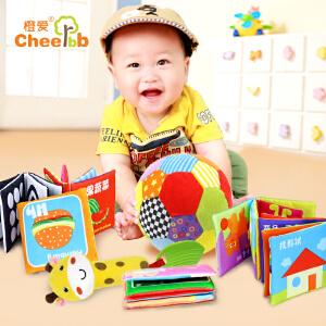 橙爱cheerbb 宝宝益智三件套餐 认知布书 bibi棒牙胶 手抓球摇铃 婴儿玩具0-1岁 小布书包含响纸 儿童礼物