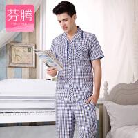 芬腾新款夏季男士纯棉短袖长裤开衫睡衣轻薄舒适家居服套装